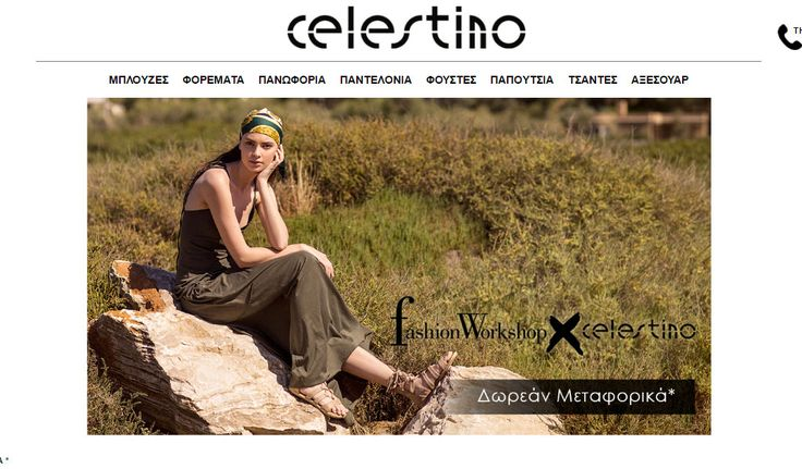 Celestino - Γυναικεία ρούχα   Online Καταστήματα - Webfly