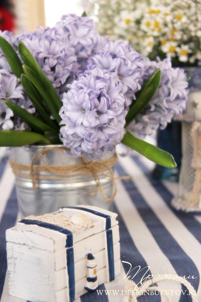 В МОРСКОМ СТИЛЕ.  букет на стол гиацинт свадебный стол свадьба в морском стиле