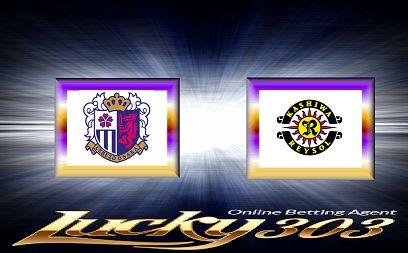 Prediksi Cerezo Osaka vs Kashiwa Reysol 08 Juli 2017