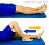 Heel slides are a good way to regain knee flexion as part of meniscus tear treatment. Approved use by www.hep2go.com
