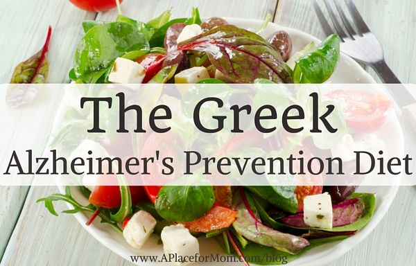 Learn how the Greek Alzheimer's prevention diet promotes brain health and eases dementia symptoms, and see our Mediterranean diet recipes.