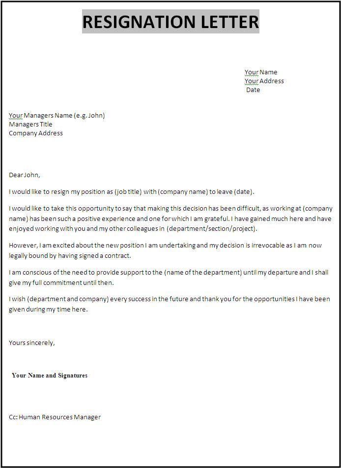 job resignation letter resignation letter and resignation template