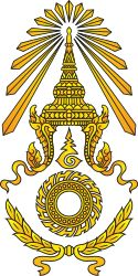 Emblem of the Royal Thai Army.svg