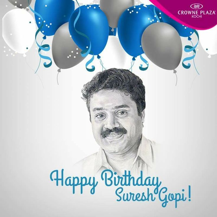 Wishing film actor, singer, politician and a valued guest at Crowne Plaza Kochi - Mr. Suresh Gopi a very #HappyBirthday!  #CrownePlaza #CrownePlazaKochi #SureshGopi #BirthdayWishes #Kerala #Kochi #Cochin #GodsOwnCountry