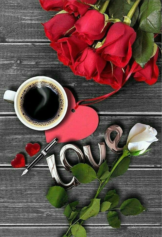 Освобождению, картинки с цветами и кофе