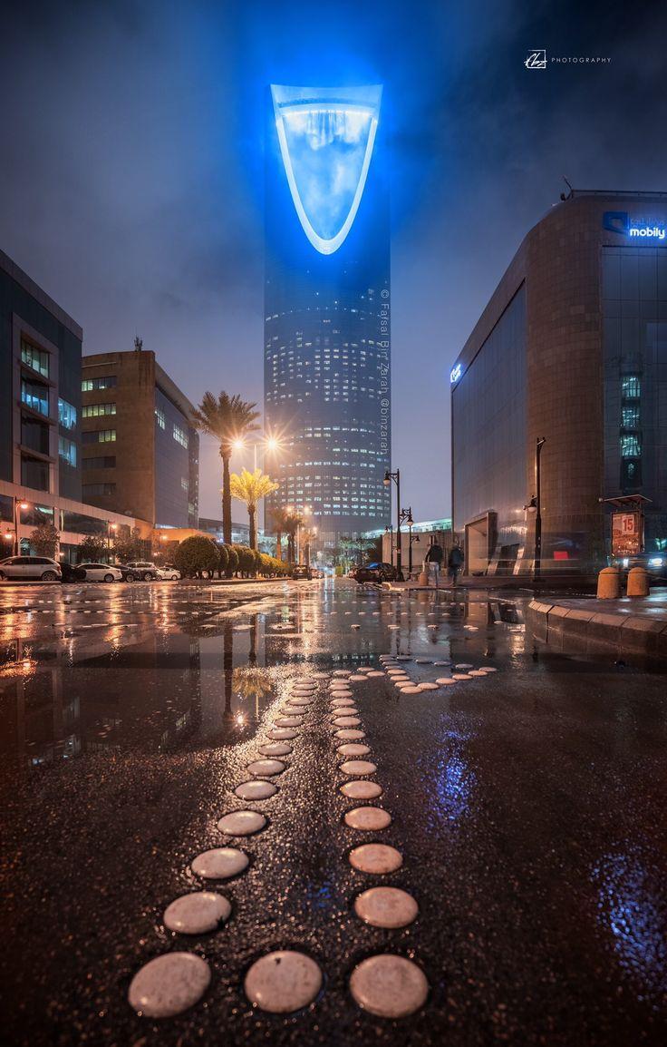 فيصل فهد بن زرعه On Twitter Iconic Buildings Saudi Arabia Culture Riyadh
