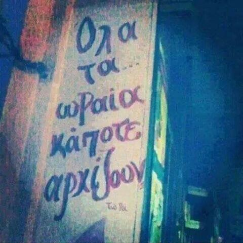 "#Anna""s quotes"