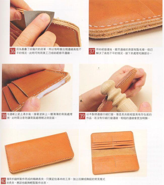 Leather wallet. сшить кошелек своими руками
