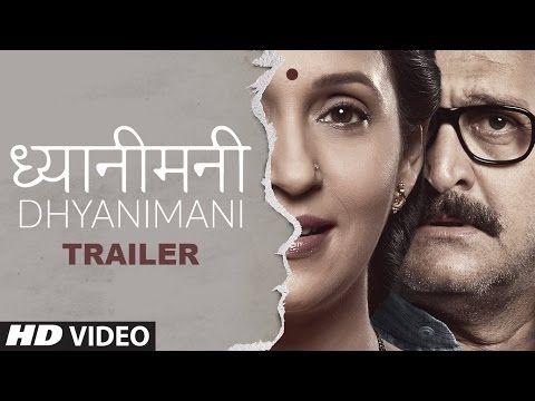 Dhyanimani (Marathi) Movie Trailer | Mahesh Manjrekar, Ashwini Bhave | T-Series - (More info on: http://LIFEWAYSVILLAGE.COM/movie/dhyanimani-marathi-movie-trailer-mahesh-manjrekar-ashwini-bhave-t-series/)