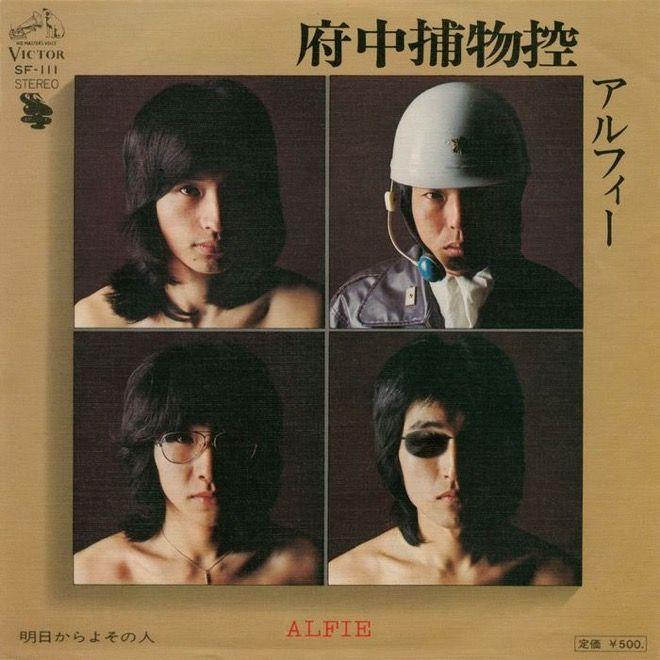 アルフィー(THE ALFEE)、幻の未発売シングル「府中捕物控」初CD収録決定 | THE ALFEE | BARKS音楽ニュース