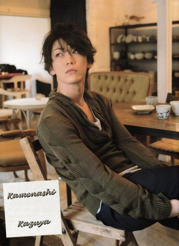 Kamenashi Kazuya - Kat-tun