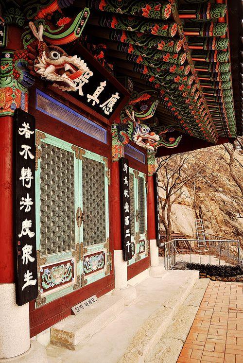 hanok, dragon, korean house