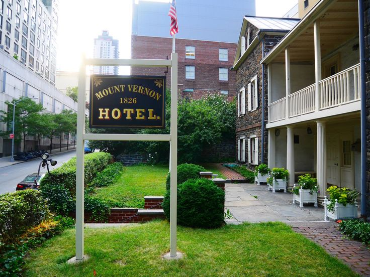 On July 18 2017 New York Adventure Club Roamed The Historic Mount Vernon Hotel