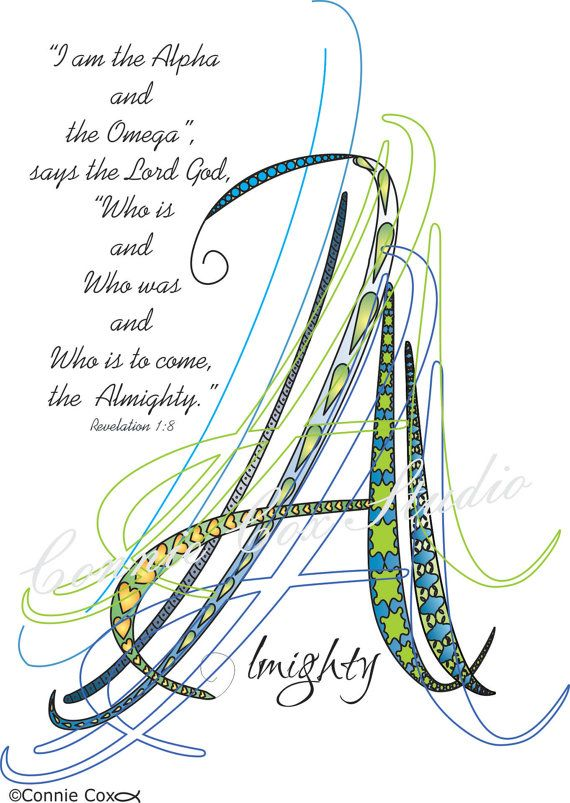 Instant Digital Download Love Lines Letter A for Almighty Revelations 1:8 Abstract Doodle Drawing Calligraphy