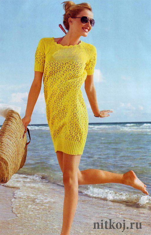 Платье – баллон с круглой кокеткой