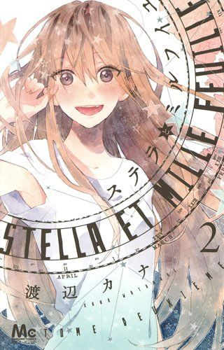 ステラとミルフイユ 2 (マーガレットコミックス)   渡辺 カナ http://www.amazon.co.jp/dp/4088452577/ref=cm_sw_r_pi_dp_m8Xaub0BTBS6F
