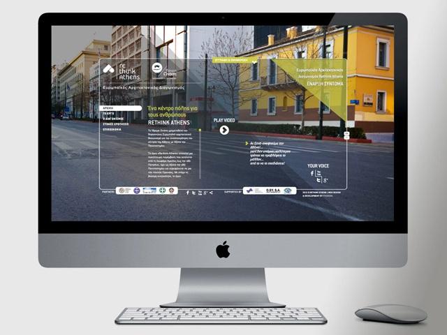 http://www.mozaik.com/blog/category/web-interactive-design