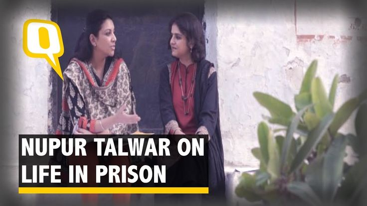 Not a Day of Joy Since Aarushi Died: Nupur Talwar in an Interview | The ...