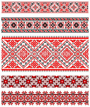 ethnic embroidery motifs | Ukrainian embroidery ornaments | Stock Vector © Ruslan Kotlyarevs'kyy ...