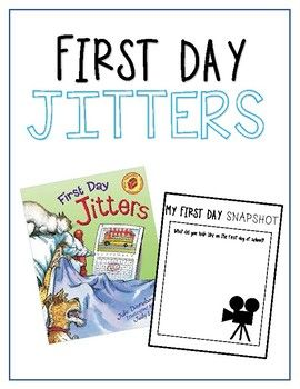 I love this book! It is great for the first few days of school! There are 7 activities in this package - Jitter Juice explanation - First Day Jitters - what were you nervous about on the first day of school? - My first day snapshot - what did you look like on the first day of school? - My First Day Jitters writing /