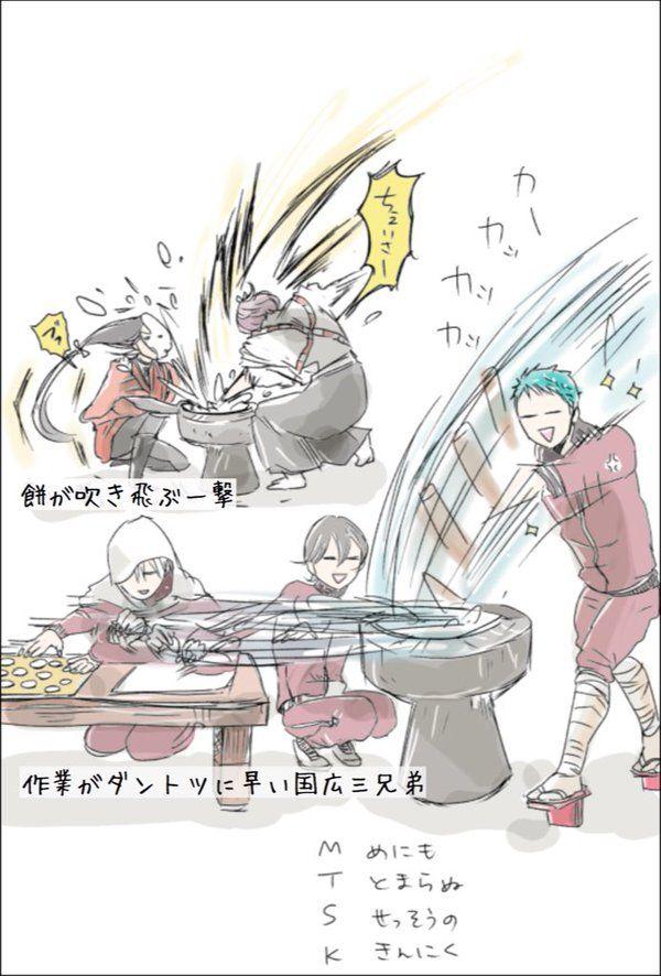 【刀剣乱舞】餅つきをする刀剣男士たち【漫画】