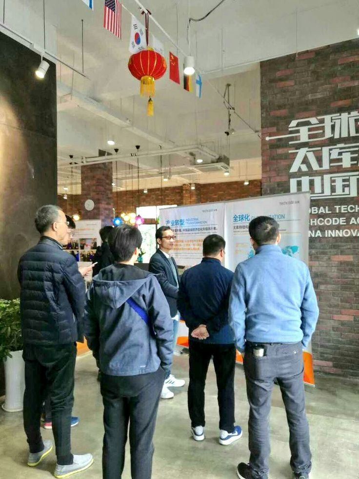 Some government officers from Lin'an, Zhoushan & Zhengzhou paid a visit #TechcodeJiashan.They thought highly of the #globalmode & #industrialincubation.The cooperation was expected to achieve.
