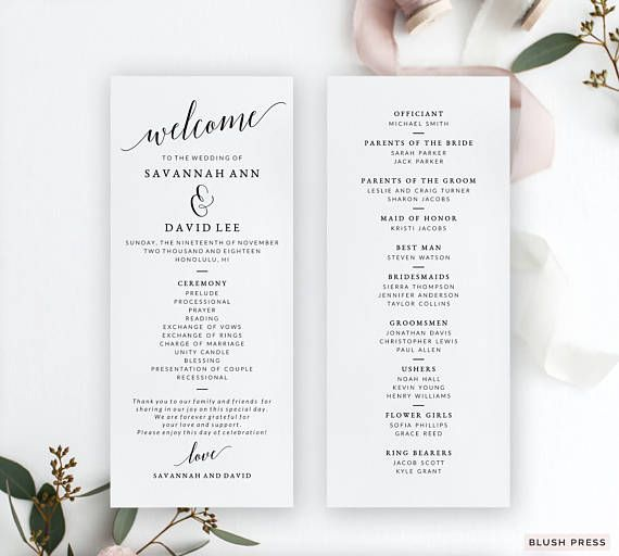 Instantly download, edit, and print your own wedding programs! Two different versions are included (see photos)! Simply type your details into the template, print at home or a copy shop, and trim. Blush Press templates are perfect for the bride looking for quality wedding stationery on a