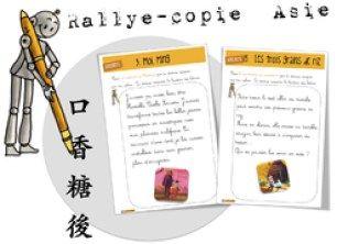 Rallye copie Asie