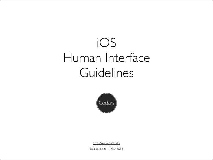 (PDF) iOS Human Interface Guidelines(korean)