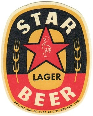 Star Lager Beer Label Uganda