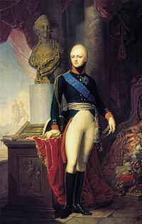 Alexander I, Emperor and Autocrat of All the Russias. Reigned 1801-1825. Succeeded by Nicholas 1.