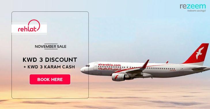Rehlat Travel Offers Travel Usa Travel Destinations Travel Website