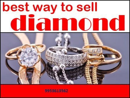 Today Gold Rate-31000/10 Gram(24 Karat)  We buy all types of gold, silver, platinum, and diamonds.  Coins, jewelry, silver flatware, and many other items!  Stop by one of our professional stores to see how much  your items are worth.Call-9873908771 #goldratetoday