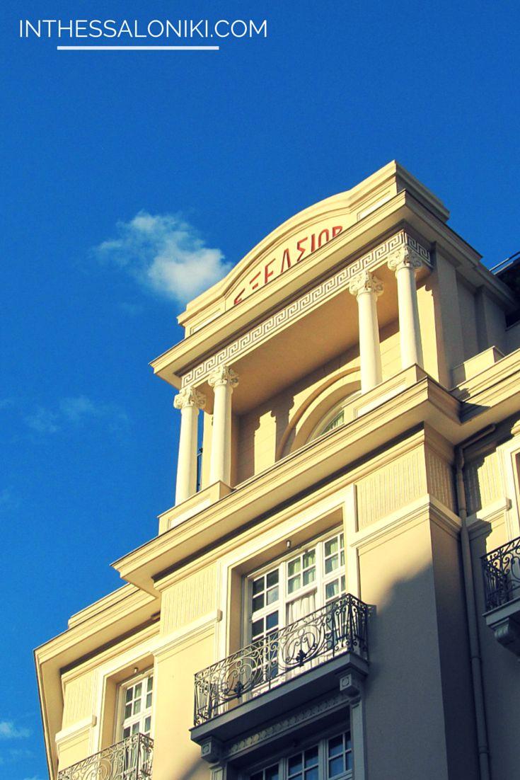 ● Neoclassical architecture in the heart of #Thessaloniki ● Δείγματα νεοκλασσικής αρχιτεκτονικής στη κέντρο της Θεσσαλονίκης ● #inthessalonikicom
