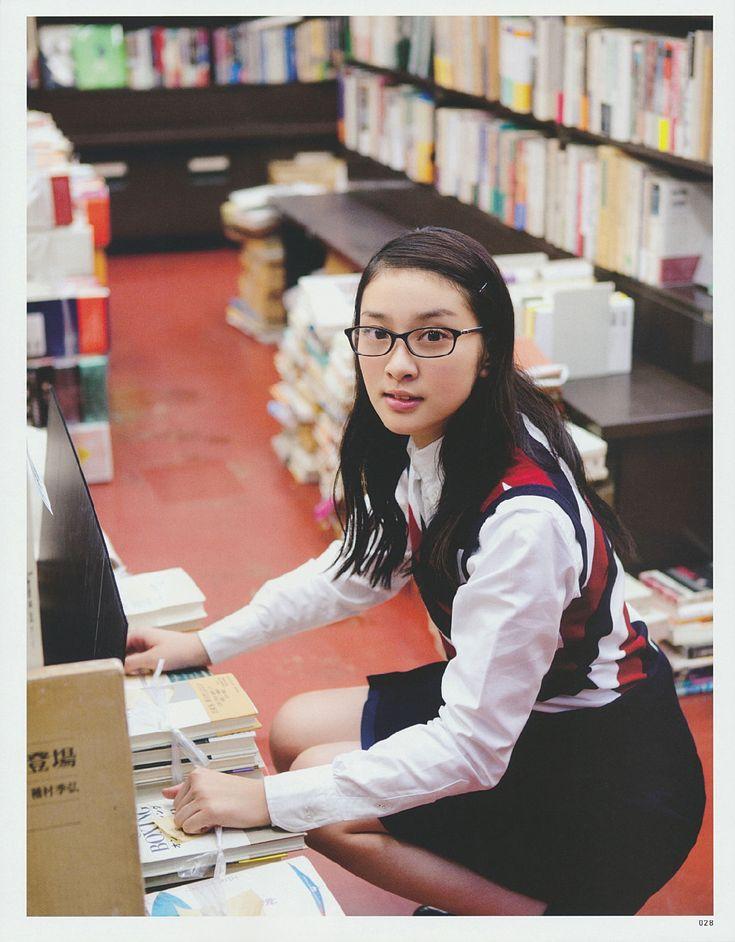 Emi Takei nerd mode