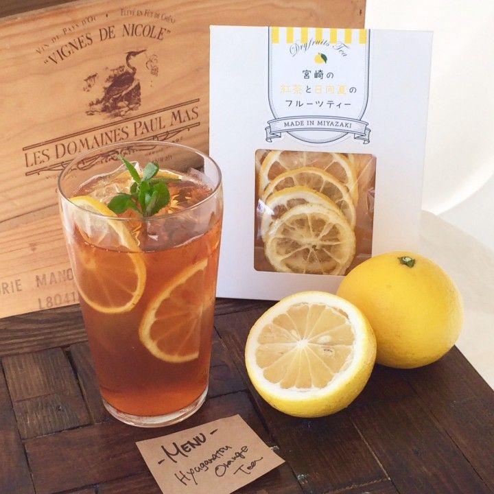 国産オーガニック紅茶とドライフルーツを使った『宮崎の紅茶と日向夏のフルーツティー』発売。地元の魅力が詰まった商品! - 株式会社南九州プロジェクトのプレスリリース