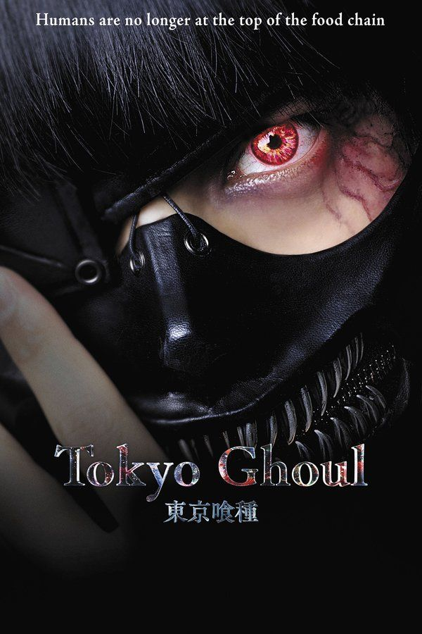 Tokyo Ghoul 2017 bluray 720p full movie direct download