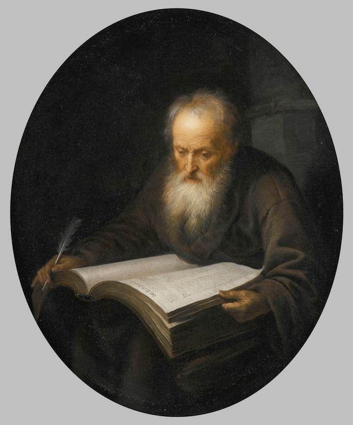 Πορτρέτο μελετητή (1635) Ιδιωτική συλλογή