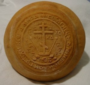 Prosphora Communion bread + + + Κύριε Ἰησοῦ Χριστέ, Υἱὲ τοῦ Θεοῦ, ἐλέησόν με τὸν + + + The Eastern Orthodox Facebook: https://www.facebook.com/TheEasternOrthodox Pinterest The Eastern Orthodox: http://www.pinterest.com/easternorthodox/ Pinterest The Eastern Orthodox Saints: http://www.pinterest.com/easternorthodo2/