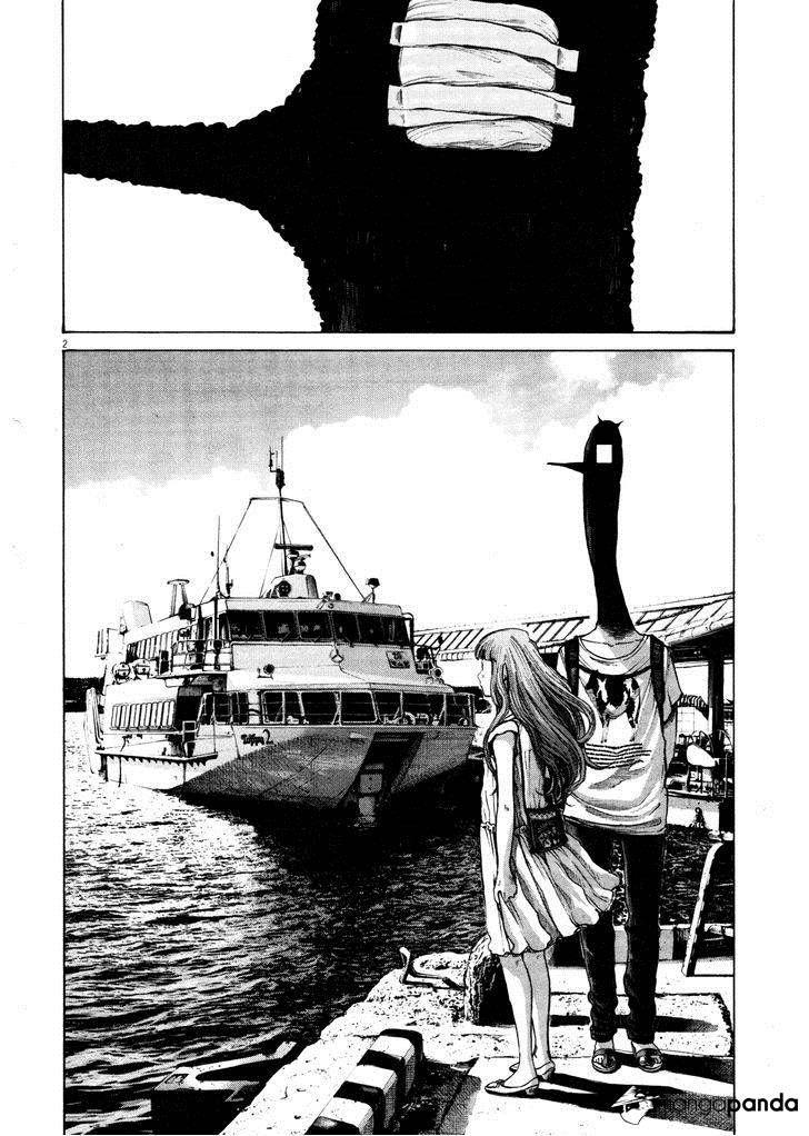 Oyasumi Punpun 130 - Page 2