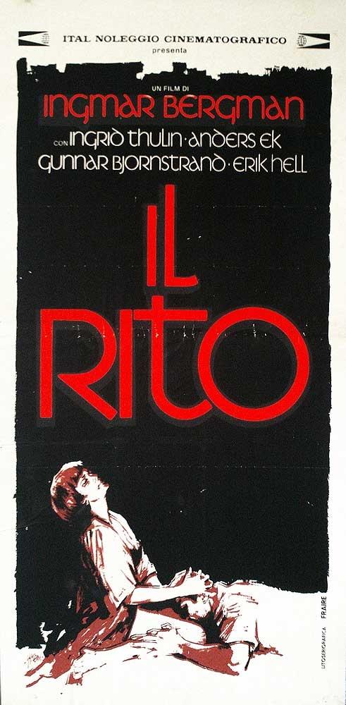Il rito, 1969