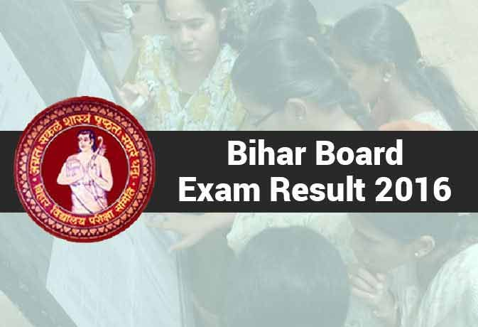 Bihar Board 10th Matric Result 2016: Bihar class 10 Board Exam Results 2016 to be declared on May 20