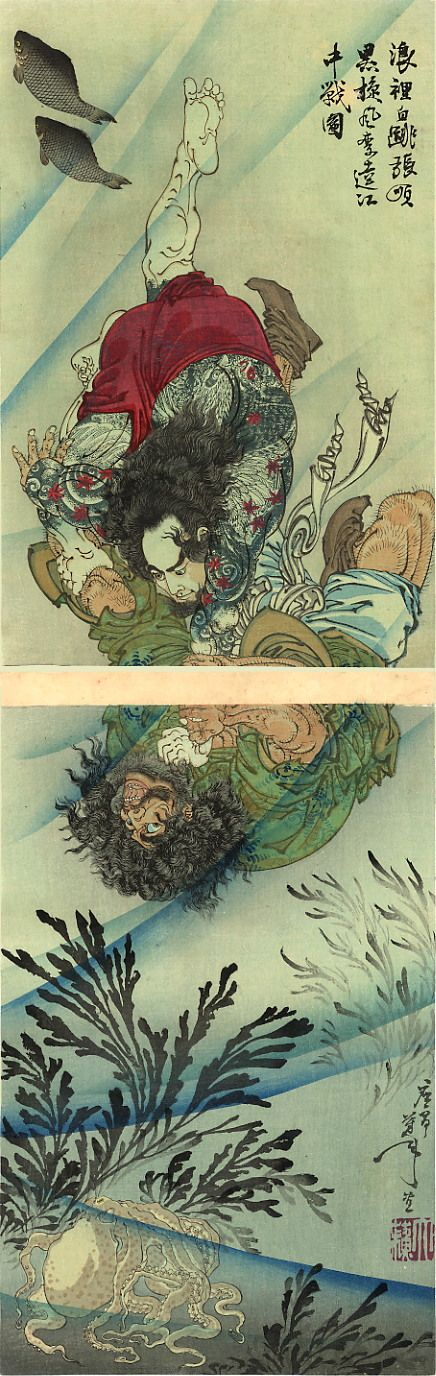 The Underwater Fight - Tsukioka Yoshitoshi