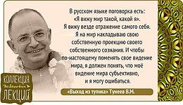 Тунеев Вадим