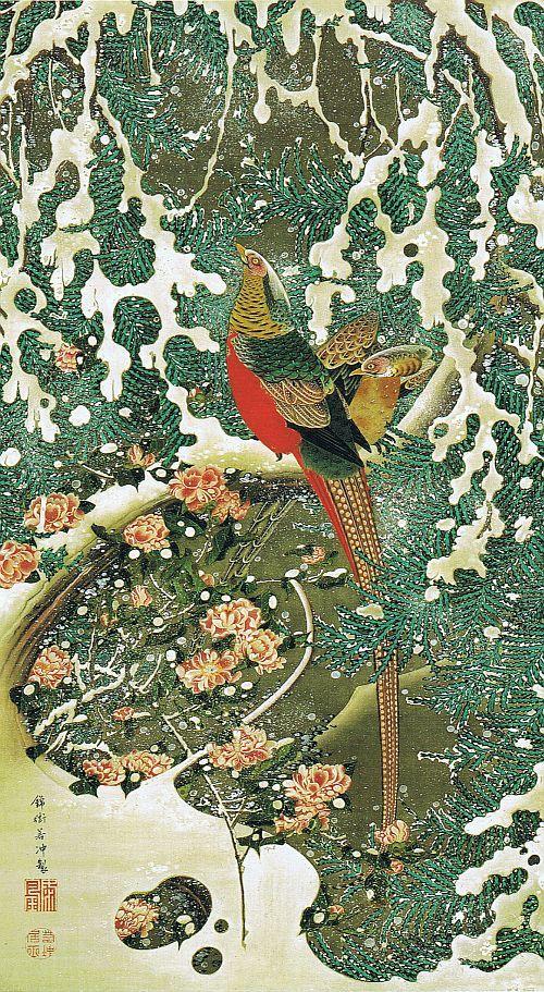 ITO Jakuchu (1716-1800), Japan 伊東若冲 雪中錦鶏図