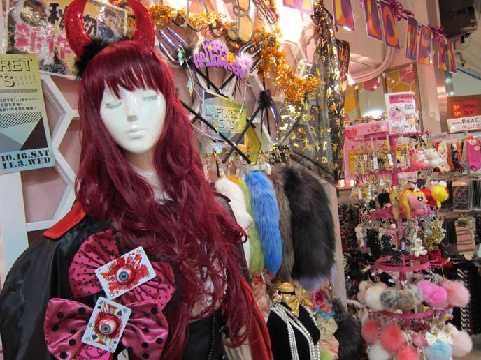 Asian clothing stores