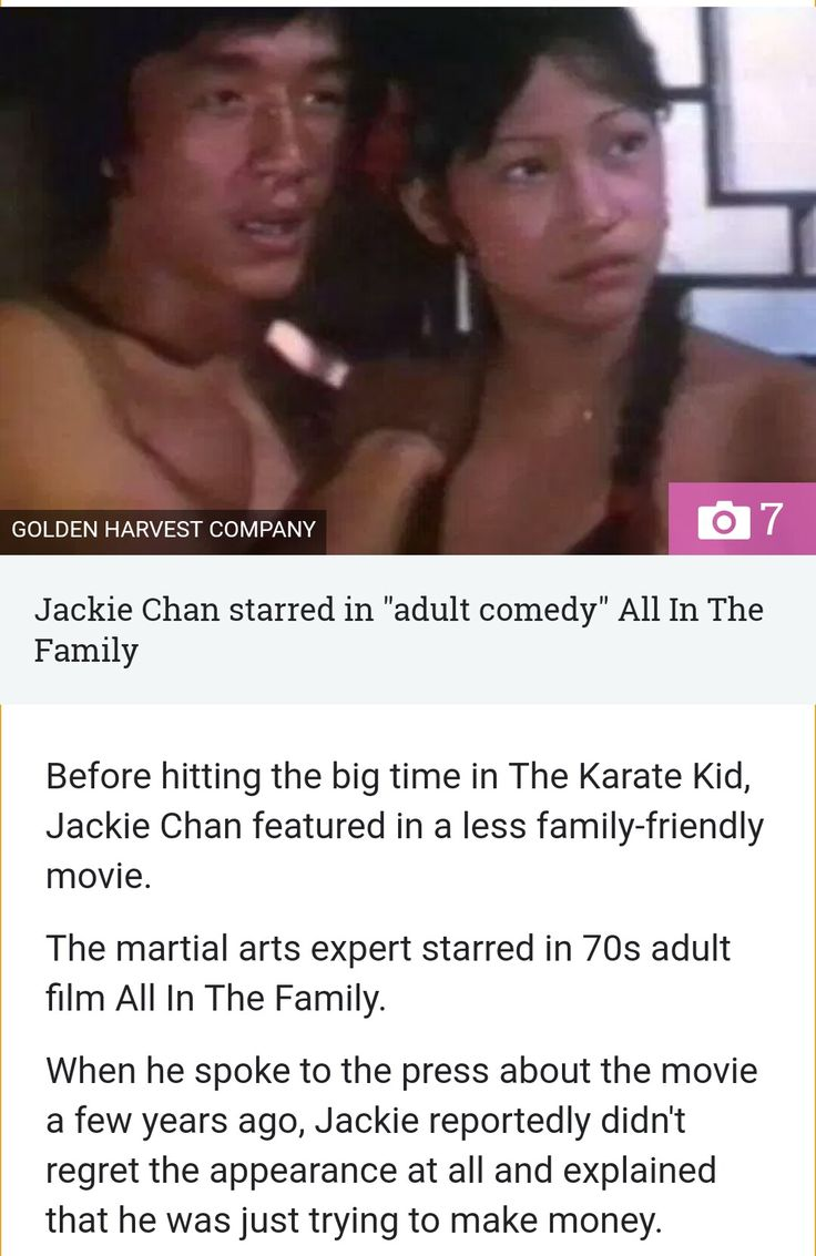 All In The Family Jackie Chan : family, jackie, Shit., Please