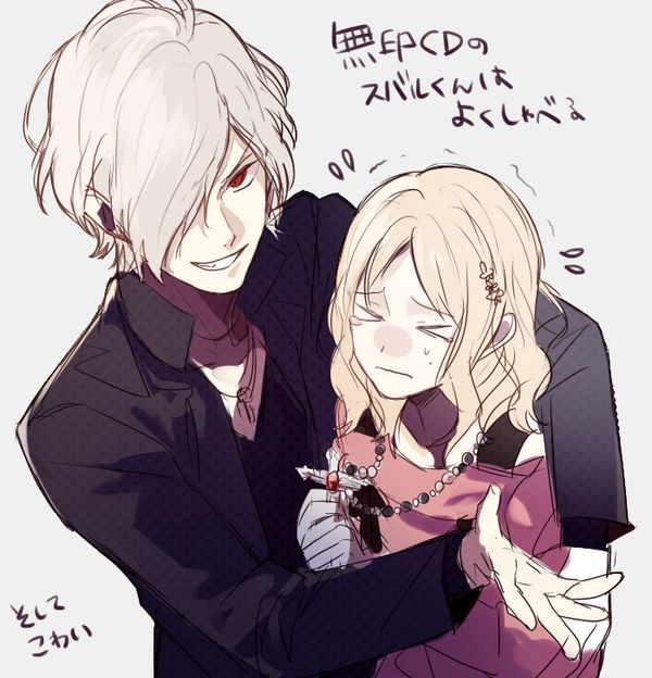 3131 best images about diabolik lovers more blood dark - Dark anime couples ...