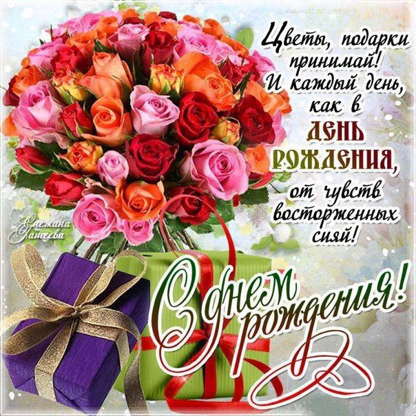 Маме, картинки с днем рождения красивые с цветами и пожеланиями