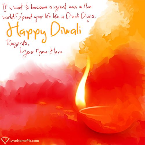 information on diwali in english Facts about diwali, the hindu festival of lights find out why diwali is celebrated.